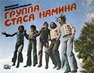 1977г. Постер ансамбля «Цветы»