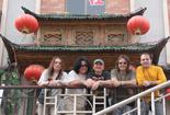 2006г. Гастроли в Китае.<br>                  г. Хан   Чжоу