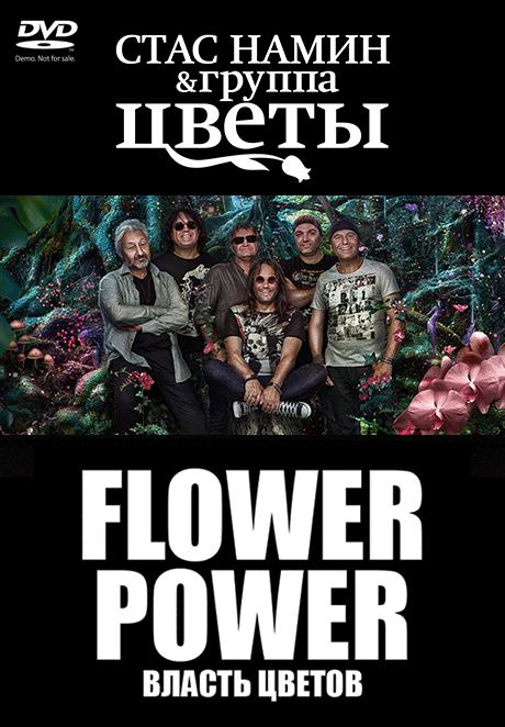 группа цветы фото: