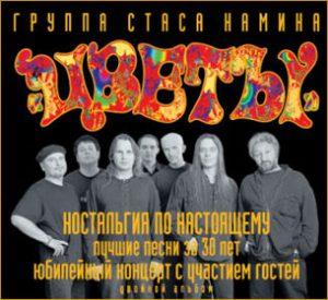 2001_cd